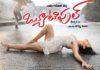 Rgv 'beautiful' Movie Telugu Review