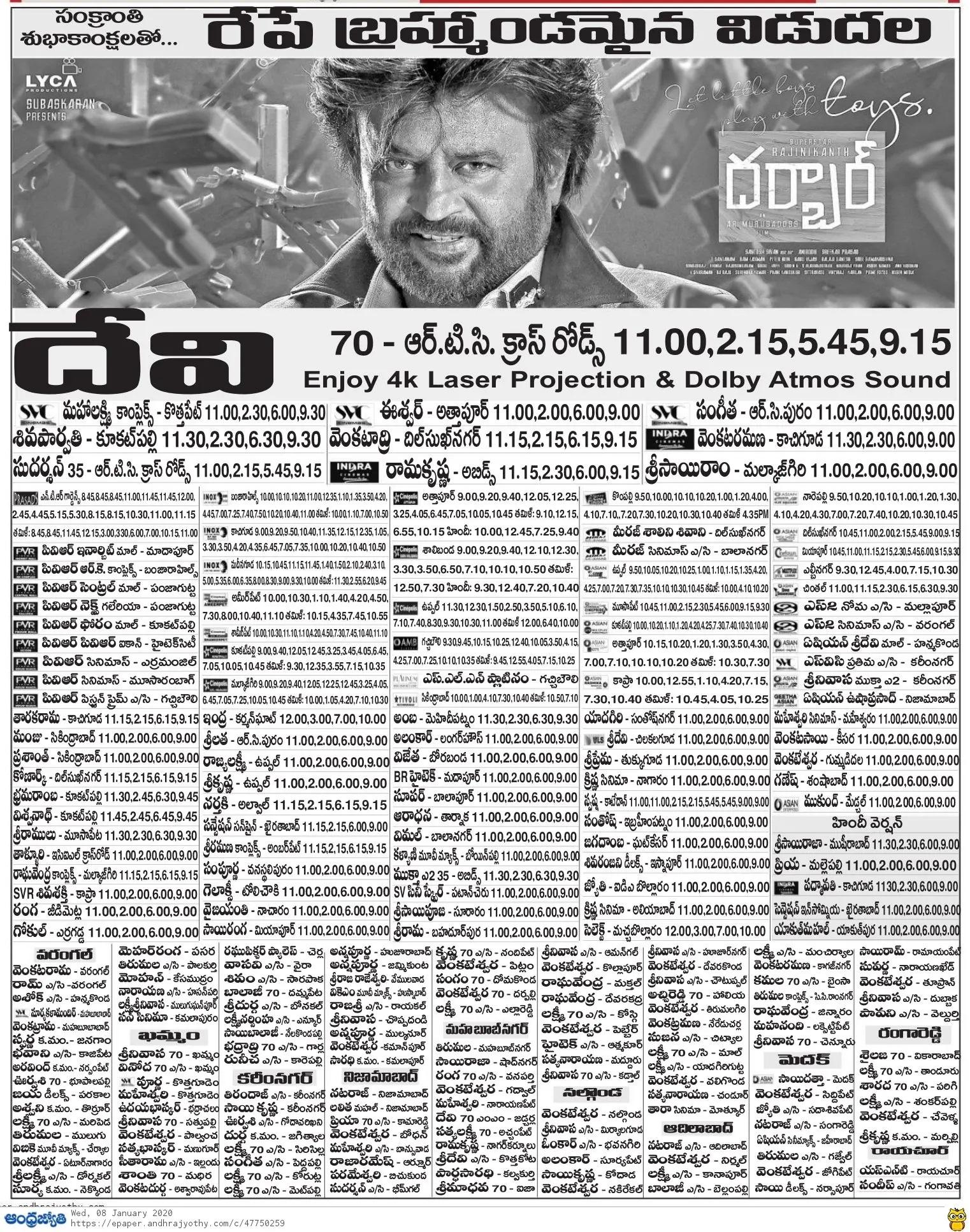 2020 Sankranthi Release: Darbar Hyderabad And Nizam Theaters List