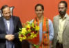 In-talk: Saina Nehwal Starts Political Career With Bjp!
