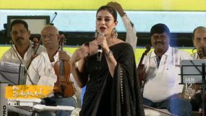 Live Updates: Allu Arjun's 'ala Vaikunthapurramuloo' Musical Concert
