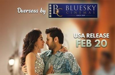 Bheeshma Usa Theaters List Bheeshma Release Date Telugubulletin Com