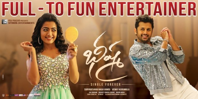 Bheeshma Bo Collections Report: Nithiin Scores Career Best Openings