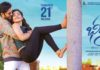 Posters: Nithiin's Bheeshma Movie