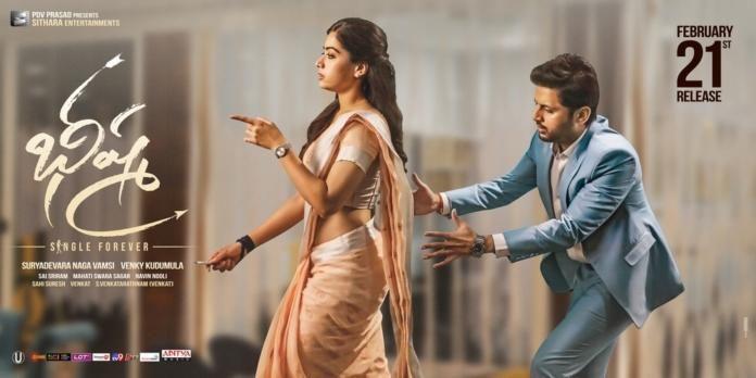 Posters: Nithiin's Bheeshma Movie