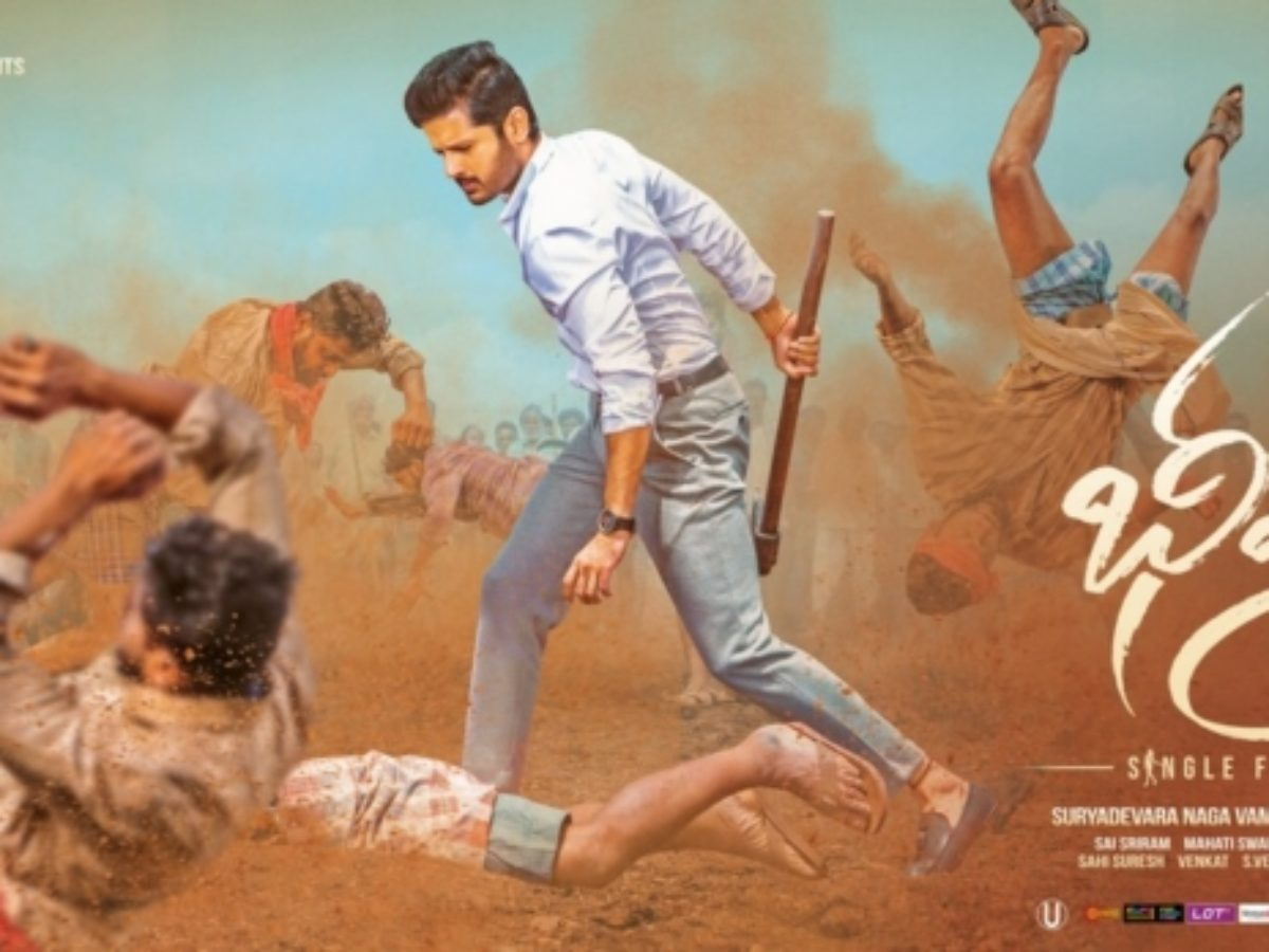 Bheeshma Box Office Prediction Bumper Openings For Nithiin Telugubulletin Com