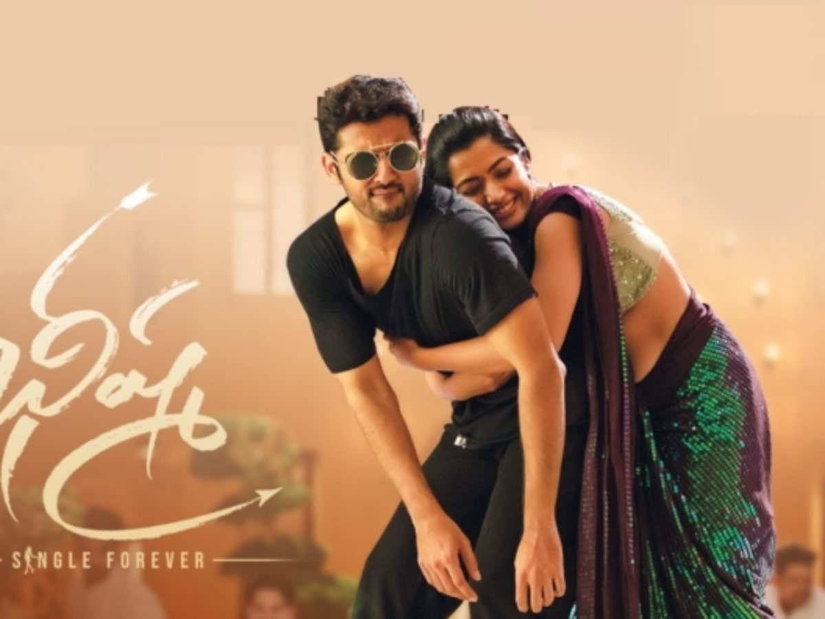 Bheeshma Movie Review Bheeshma Review Bheeshma Telugu Movie Review