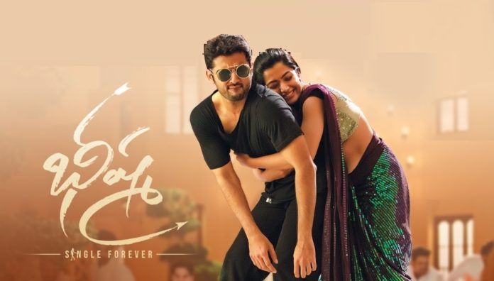 Bheeshma Movie Review, Live Updates