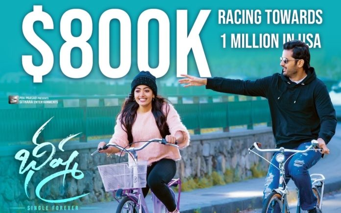 Bheeshma Us Box Office 1 Million On Cards Telugubulletin Com