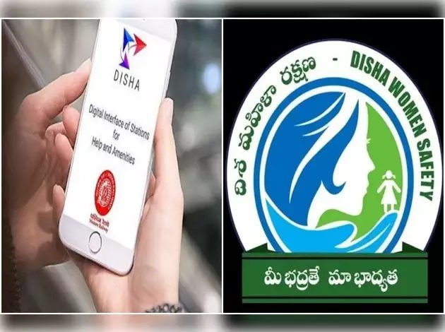 Lady Government Officer Saved By Disha App?!