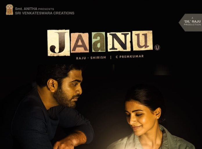 Jaanu Day 1 Box Office Prediction: Samantha To Break O Baby Record!