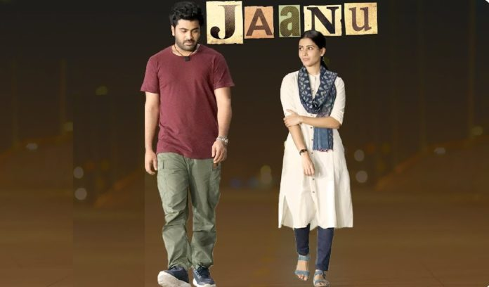 Jaanu Movie Review, Jaanu Live Updates, Samantha Jaanu Review