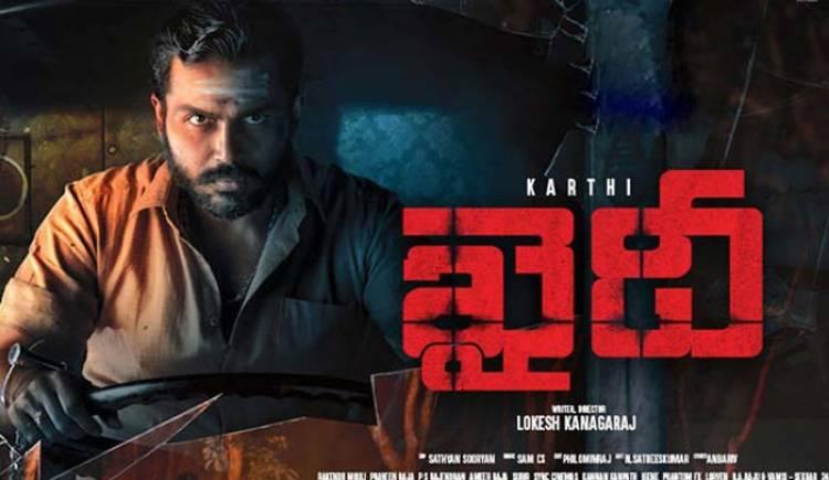 Khaidi 2019 Telugu Aha Streaming Release