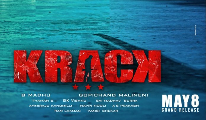Ss Thaman Excited With Mass Maharaj's Krack Teaser