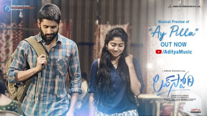 Love Story Ay Pilla Musical Preview: Simple, Beautiful, Feel All The Way