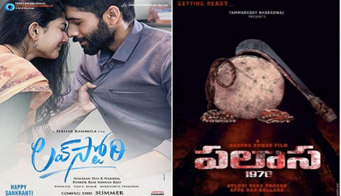 Tb Exclusive: 'caste' Will Help These Star Heroes To Score Blockbusters?