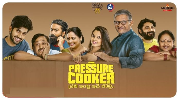 Pressure Cooker Movie Review, Live Updates