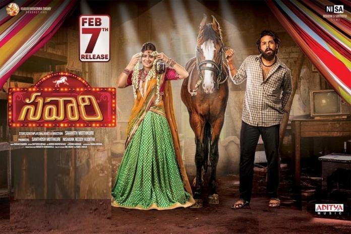 Live Updates: Savaari Movie First Day First Show