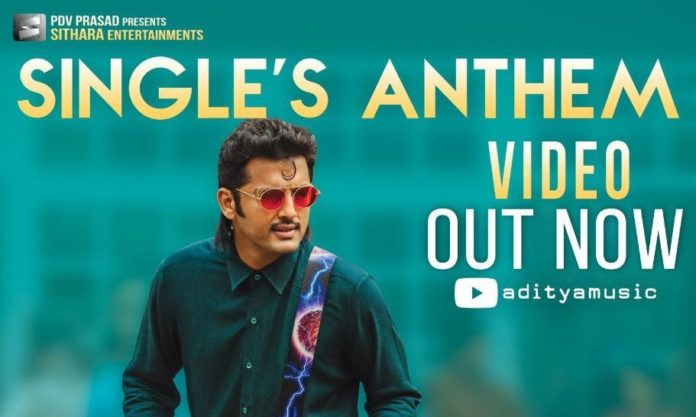 Bheeshma Singles Anthem Video Promo Funny Interesting And Impressive Telugubulletin Com