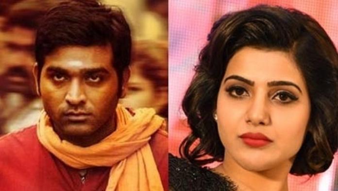 Samantha To Play Female Lead Opposite Makkal Selvan?