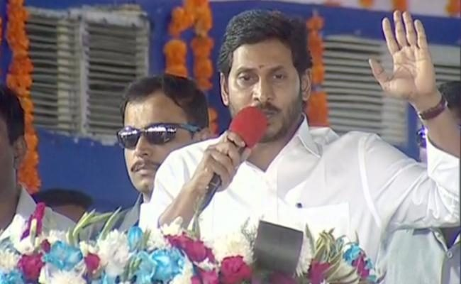 Cancer Has Cure, Not Jealousy: Cm Jagan