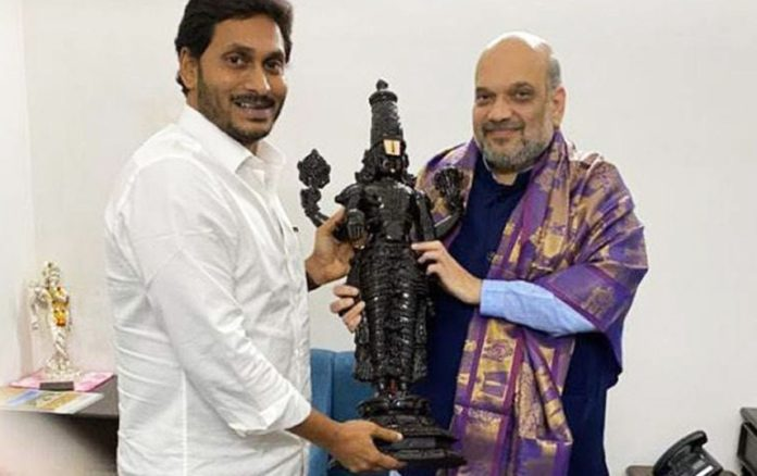 Amit Shah And Jagan Mohan Discussed On Andhra Police?