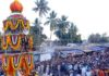 Amaravati Rathothsav Was Celebrated With Grandeur Amidst Chaos