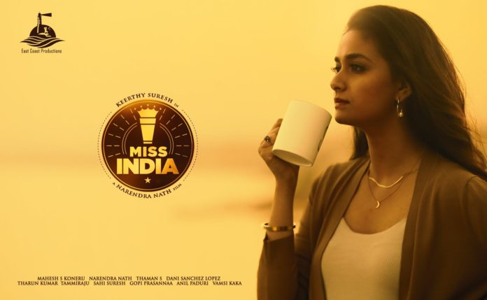 Keerthy Suresh's 'miss India' Getting Ready For Summer Release