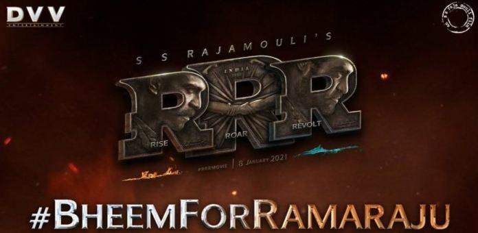 #bheemforramaraju: Ntr Plans Digital Surprise
