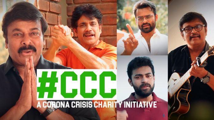 Video: A Corona Crisi Charity Initiative| Chiranjeevi | Nagarjuna