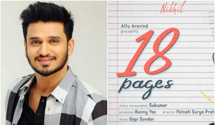 Exclusive: Nikhil's 18 Pages Story Is Out