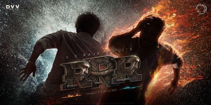 Rrr Title Logo