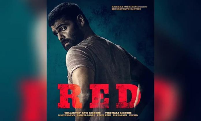 Ram's Red Theatrical Rights Sold For A Solid Price