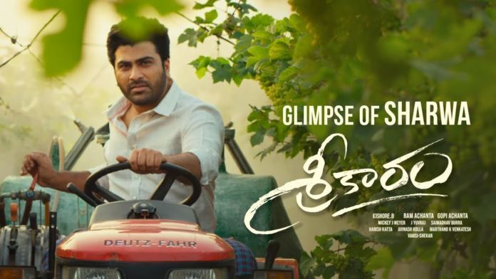 Video: Sreekaram Movie Glimpse| Sharwanand