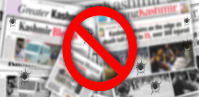 No More Newspapers Till Further Notice