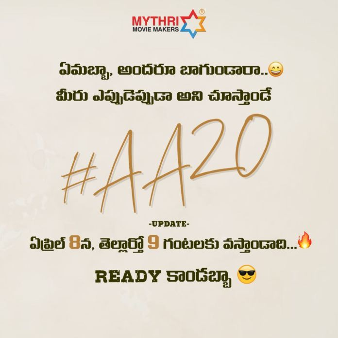 Aa20 Update On Allu Arjun's Birthday