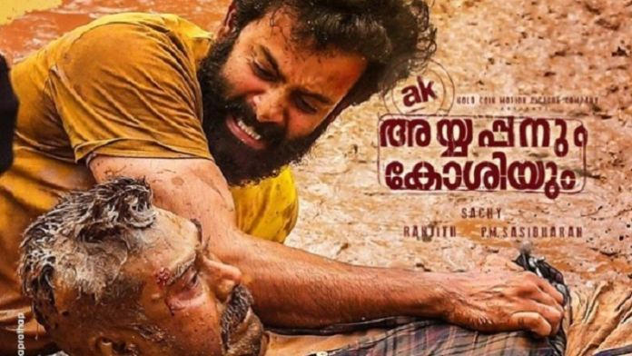 Two Directors In Consideration For This Malayalam Remake