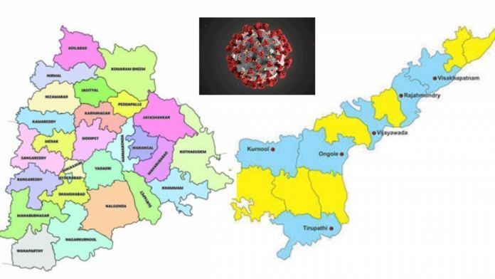 Telangana Vs Andhra: Relaxations And Strict Rules