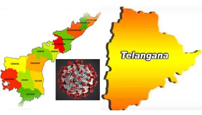 Few More Districts From Telangana And Ap Declared Red Zone