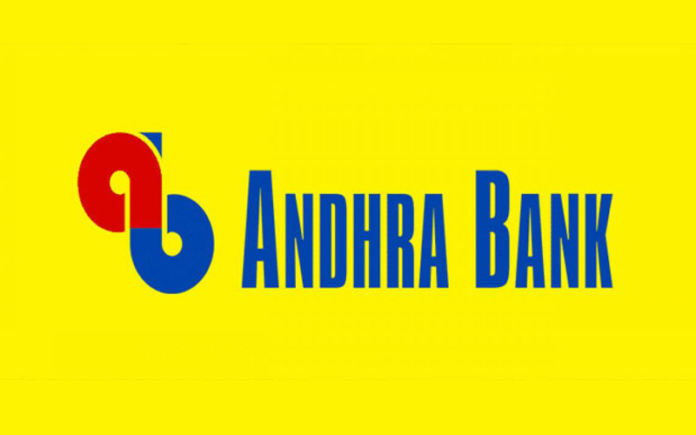 Good Bye To 'andhra Bank' – 97 Years Of Memories