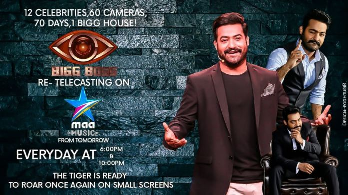 Bigg Boss 1 To Re-telecast, Ntr Fans Can't Control Their Excitement