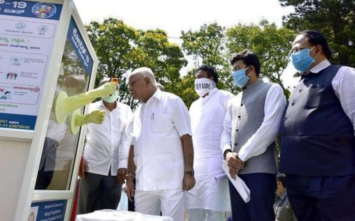 Karnataka Cm Yediyurappa Launches Mobile Covid-19 Testing Kit