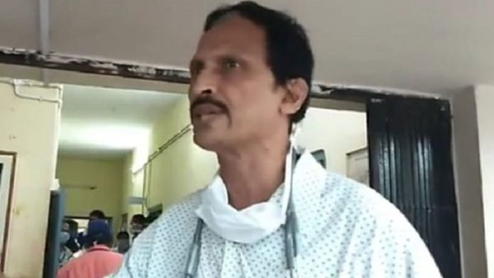 What's The Next Step Of Narsipatnam Doctor Now?