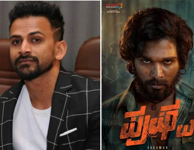 Kannada Star Dhananjay To Be A Part Of Pushpa?