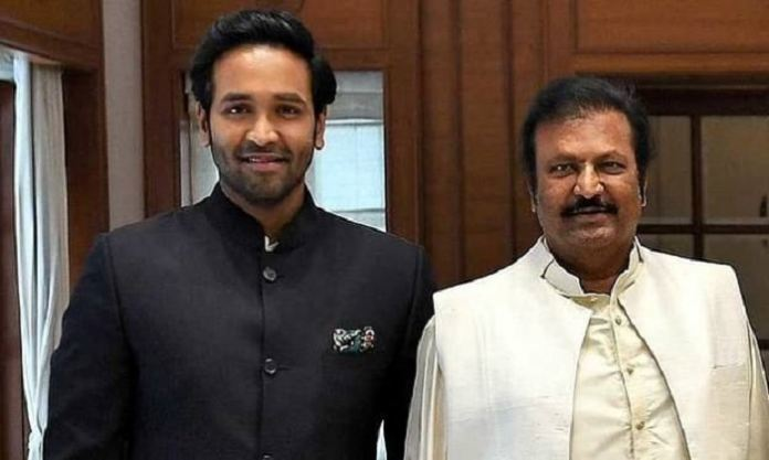 Mohan Babu And Vishnu Adopts 8 Villages In Lock Down Time