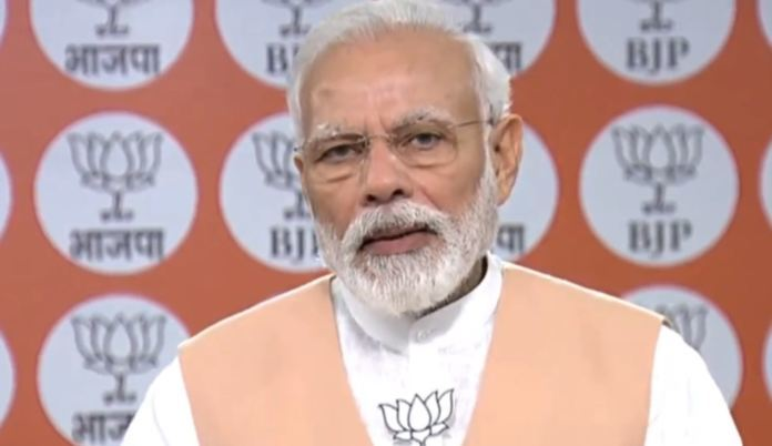 Pm Modi Addresses On The Occasion Of 40th Anniversary Of Bjp
