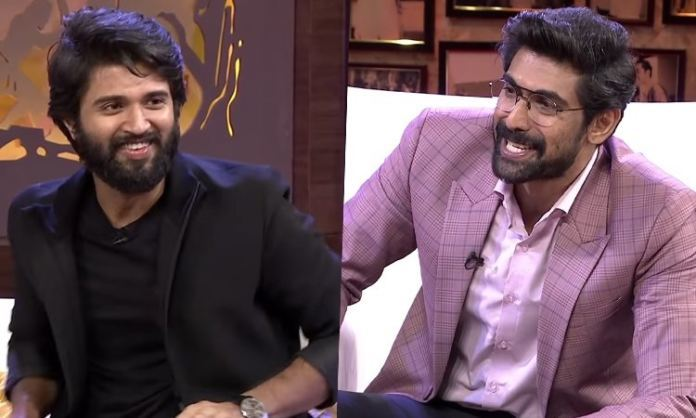 Rana Daggubati Funny Video Call To Vijay Deverakonda
