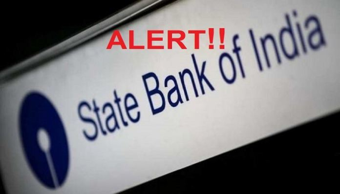 Sbi Warns It's Customers Against A Fraudulent Site