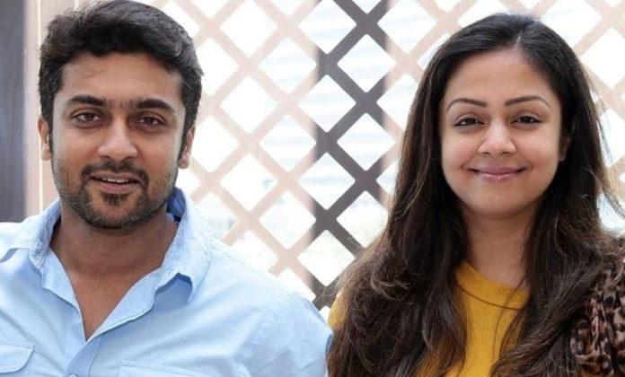 Will Suriya Cinemas Be Banned Because Of Jyothika Film?