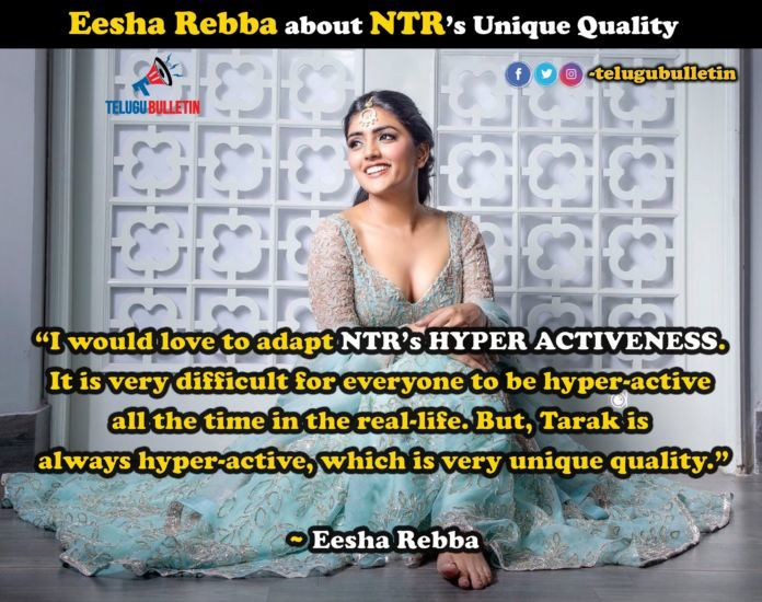 No One Can Match Ntr's Unique Quality – Eesha Rebba