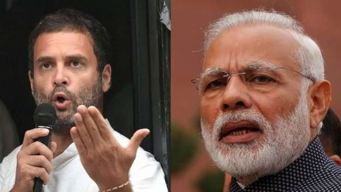 Rahul Gandhi Counters Pm; Says India Nowhere In The Game